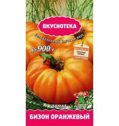 Томат Бизон оранжевый, серия Вкуснотека семена 10 шт