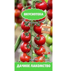 Томат Дачное лакомство, серия Вкуснотека семена 10 шт