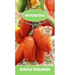 Томат Искры пламени, серия Вкуснотека семена 10 шт