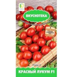 Томат Красный лукум, серия Вкуснотека семена 10 шт