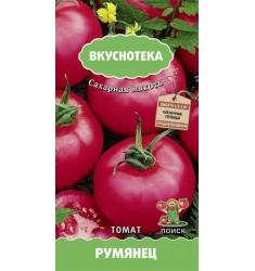 Томат Румянец, серия Вкуснотека семена 10 шт
