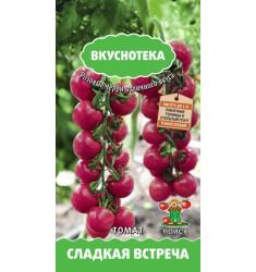 Томат Сладкая встреча, серия Вкуснотека семена 10 шт