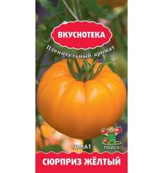 Томат Сюрприз жёлтый, серия Вкуснотека семена 10 шт