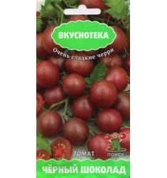 Томат Чёрный шоколад, серия Вкуснотека семена 10 шт