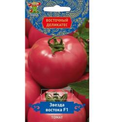Томат Звезда востока, серия Восточный деликатес, семена 10 шт