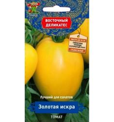 Томат Золотая искра, серия Восточный деликатес, семена 10 шт