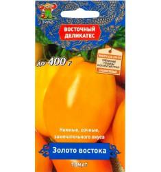 Томат Золото востока, серия Восточный деликатес, семена 10 шт