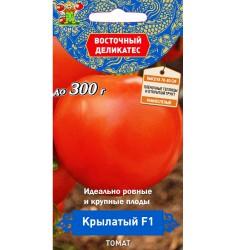 Томат Крылатый, серия Восточный деликатес, семена 10 шт