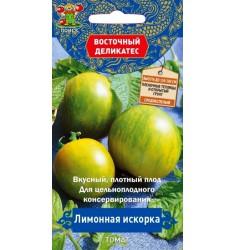 Томат Лимонная искорка, серия Восточный деликатес, семена 10 шт