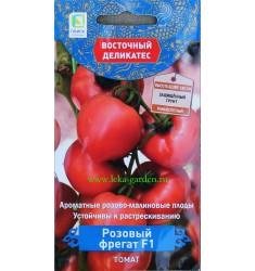 Томат Розовый фрегат, серия Восточный деликатес, семена 10 шт