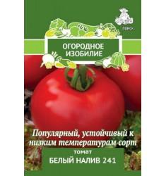 Томат Белый налив, серия Огородное изобилие семена 0,1 гр