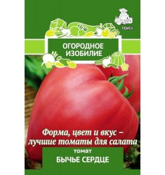 Томат Бычье сердце, серия Огородное изобилие семена 0,1 гр