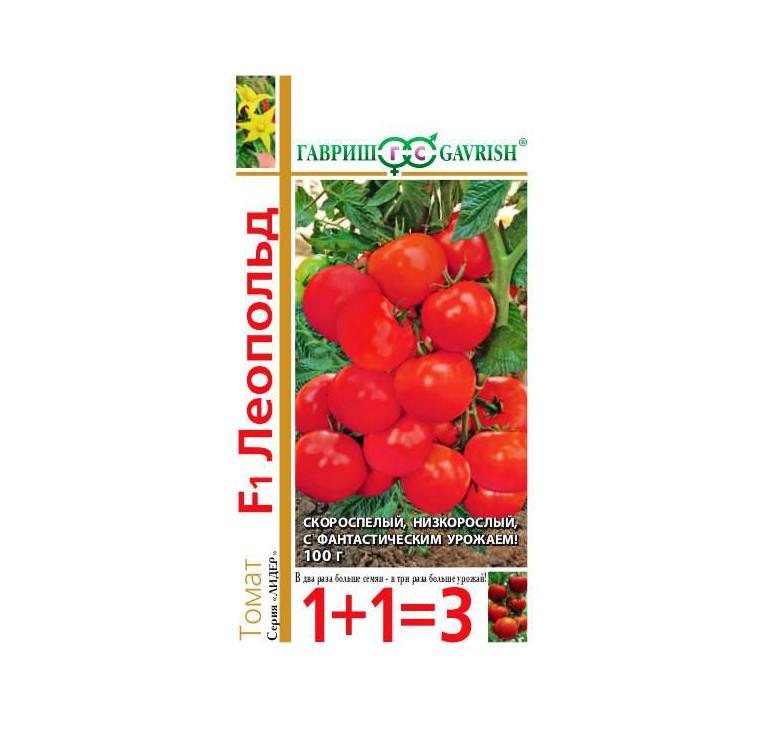 Томат Леопольд F1 серия 1+1/25 шт. автор