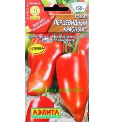 Томат Перцевидный красный семена 20 шт