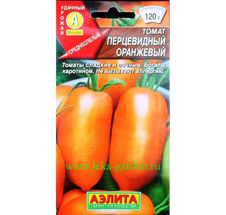 Томат Перцевидный оранжевый семена 20 шт