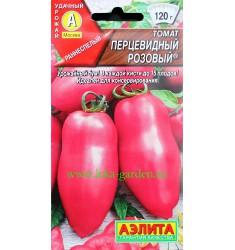Томат Перцевидный розовый семена 20 шт