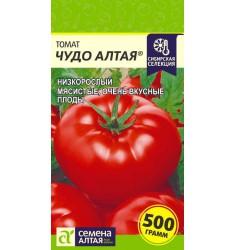 Томат Чудо Алтая семена 0,05 гр