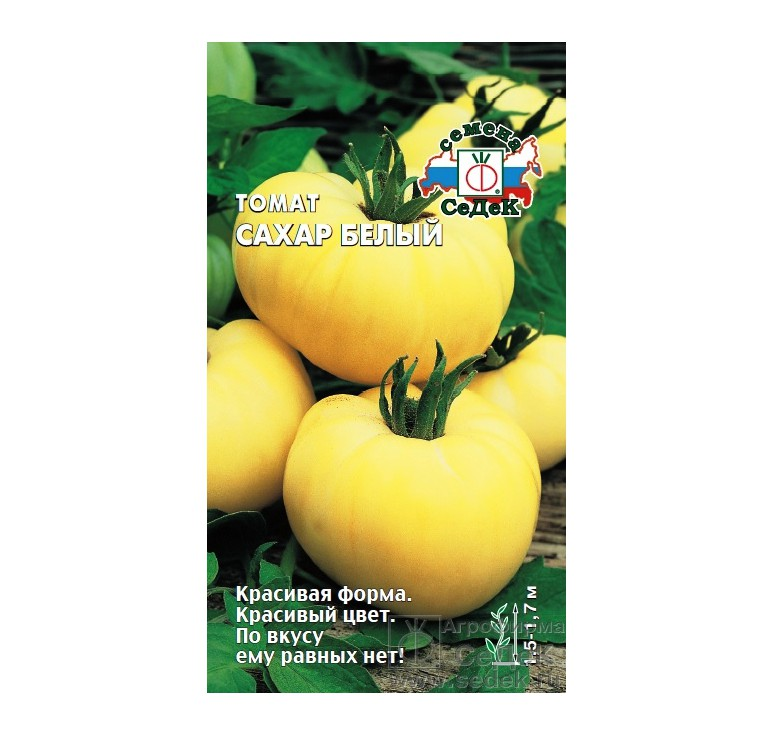 Томат Сахар белый семена 0,1 гр