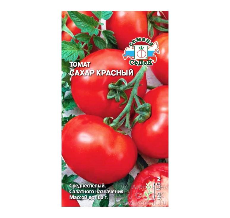 Томат Сахар красный семена 0,1 гр