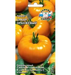Томат Сахар оранжевый семена 0,1 гр