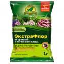 Инсектицид ЭкстраФлор (№9 от щитовки и паутинного клеща) 1 гр