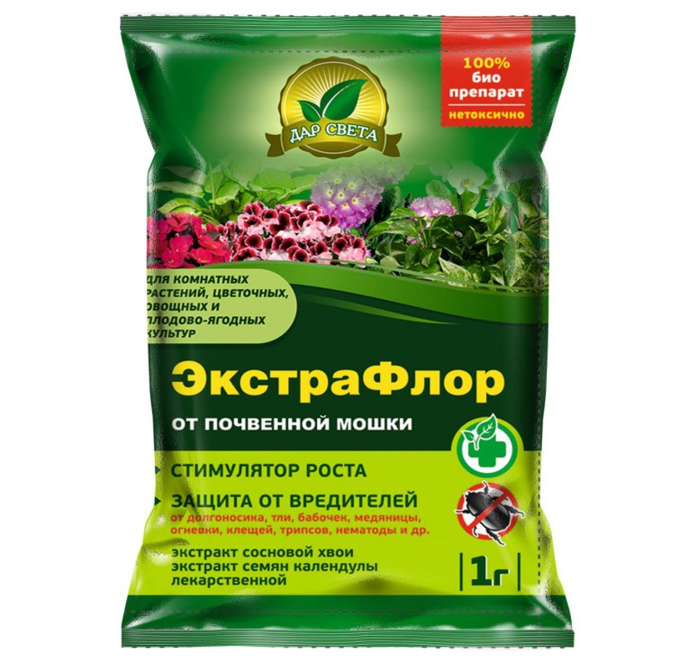 Инсектицид ЭкстраФлор (№6 от почвенной мошки) 1 гр