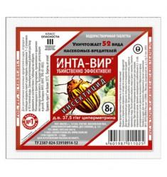 Инсектицидная водорастворимая таблетка ИНТА-ВИР 8 гр