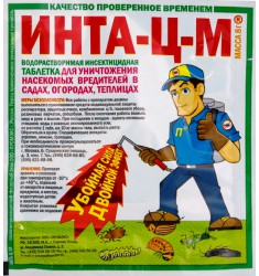 Инсектицидная водорастворимая таблетка ИНТА-Ц-М 8 гр