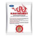 Инсектицид Клотиамет 0,5 гр