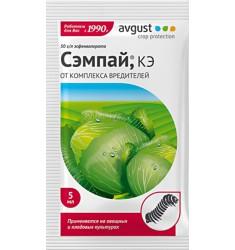 Инсектицид Сэмпай,КЭ 5 мл