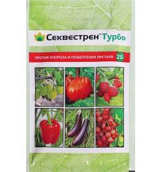Секвестрен Турбо, ВРГ 25 гр
