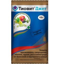 Фунгицид Тиовит Джет, ВГД 15 гр
