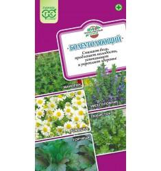 Болеутоляющий, семена 1,6 гр Лекарственный огород