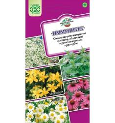 Иммунитет, семена 0,7 гр Лекарственный огород