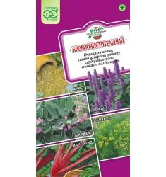 Кровоочистительный, семена 2,0 гр Лекарственный огород