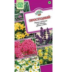 Простудный, семена 0,7 гр Лекарственный огород