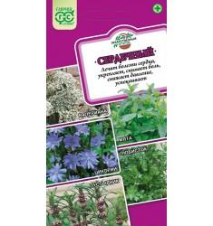 Сердечный, семена 0,7 гр Лекарственный огород