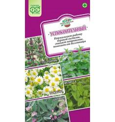 Успокоительный, семена 0,8 гр Лекарственный огород