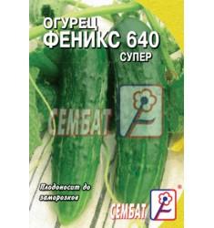 Огурцы Феникс 640 Супер, 1 гр ч/б пакет