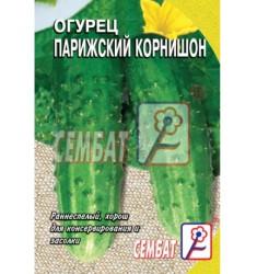 Огурец Парижский Корнишон, 0,5 гр ч/б пакет