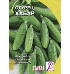 Огурец Хабар 0,5 гр ч/б пакет