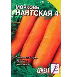 Морковь Нантская 4 семена 2 гр, ч/б пакет