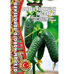 Огурец Лютояр F1 7 шт семян