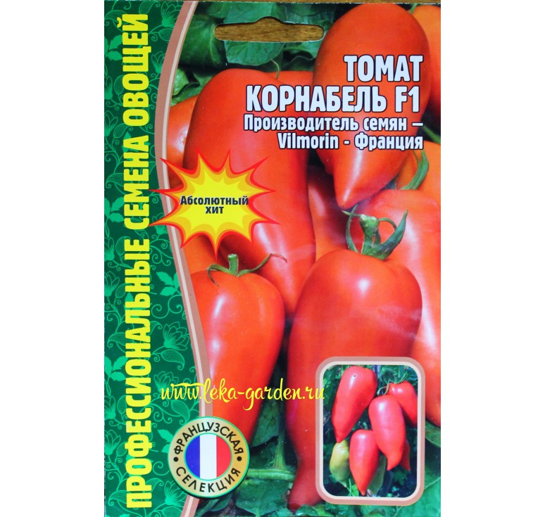 Томат Корнабель F1 3 шт семян