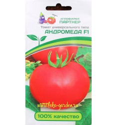Томат Андромеда F1 семена 0,05 г