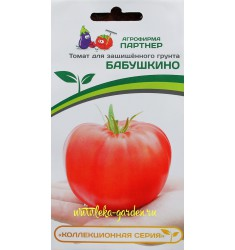 Томат Бабушкино семена 10 шт