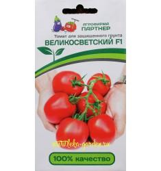 Томат Великосветский F1 семена 10 шт