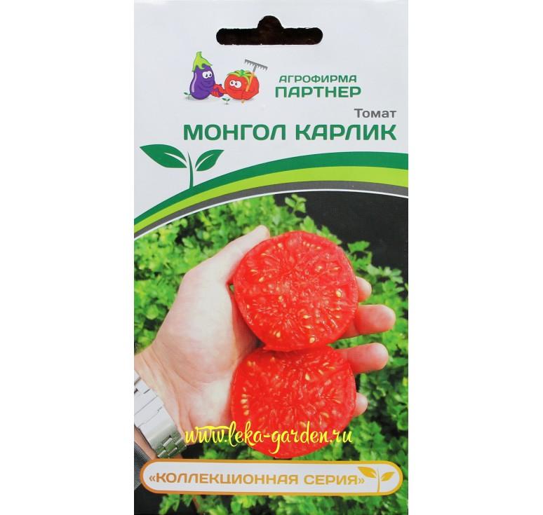 Томат Монгол Карлик семена 10 шт