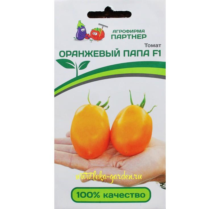 Томат Оранжевый Папа F1 семена 10 шт