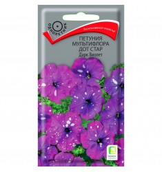 Петуния многоцветковая Дот Стар Дарк Виолет 10 шт семян